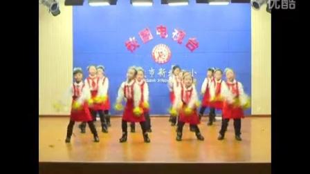 《小学生文明礼仪之歌》舞蹈
