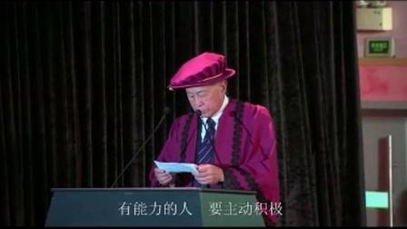 李嘉诚:我还是不断在学习笑对人生 李嘉诚2013年演讲《现实的造梦者》_0