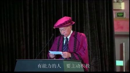 李嘉诚:我还是不断在学习笑对人生 李嘉诚2013年演讲《现实的造梦者》