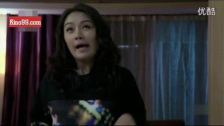 蒙古电视剧 Mongol kino - ih hotiin zaluus 38