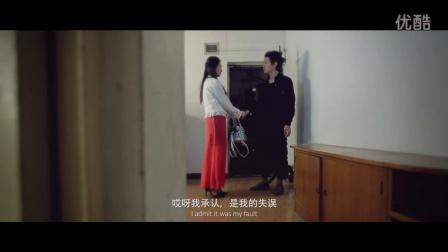 中国传媒大学2015录音艺术学院奖 - 影视短片一等奖 - 《MILKMAN》