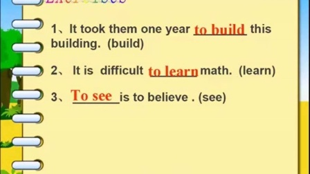 八年級-英語-动词不定式的用法-连金平