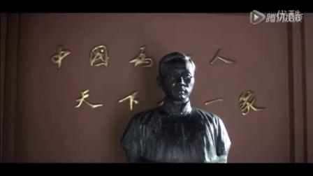 浙江省绍兴市越城区宣传片