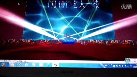 简阳名人十楼婚礼灯光秀模拟视频