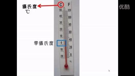 如何使用温度计测量气温