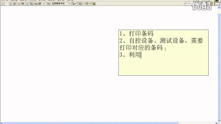 labview产生条形码
