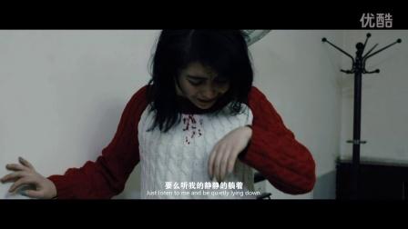 维吾尔微电影<无声呐喊><Unsiz Chuqan>