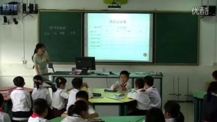 三年级科学哪种材料硬2教学课例罗芳小学