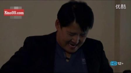 蒙古电视剧 Mongol kino - ih hotiin zaluus 39