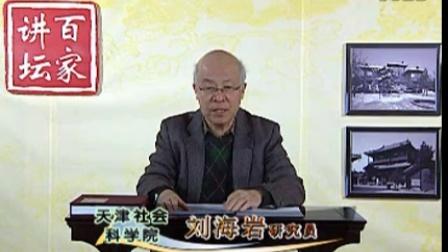 【天津历史风貌建筑讲坛】现代城市街区的典范——五大道的开