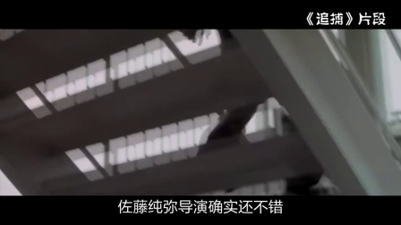 电影公嗨课年终回顾:感恩而死之日本电影篇