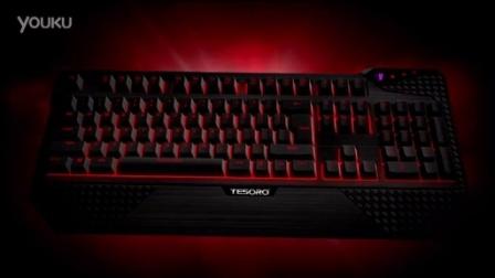 TESORO铁修罗杜兰朵剑机械键盘广告视频