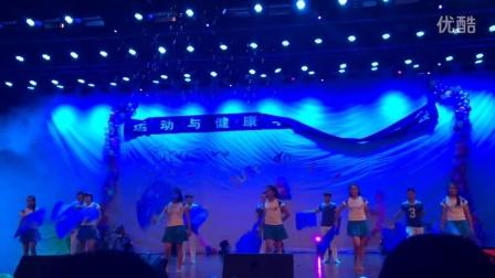贵州医科大学运动与健康学院迎新晚会扇子舞《床前明月光》