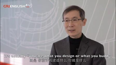 中国什么时候出现建筑大师?Can Chinese Architects Make It?