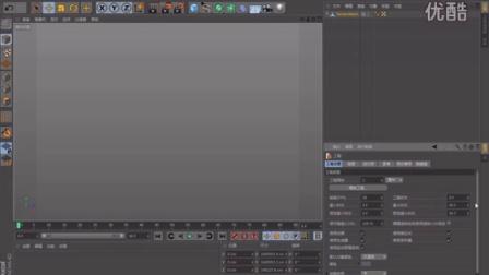 Cinema4D高精度低面数地形建模_地形导入Cinema4D