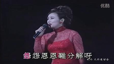 郑少秋 汪明荃-紫钗恨