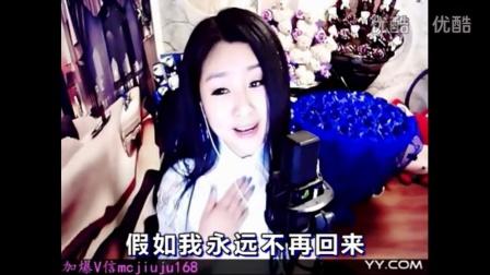 【MV】yy4823菲儿 - 窗外(12月31日)