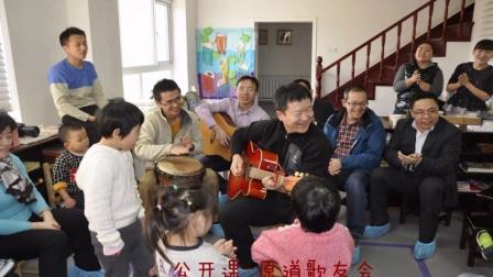 2015年春苗基金会志愿者活动集锦