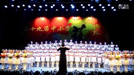 江华瑶族自治县白芒营镇中心小学合唱《祖国在我心窝里》