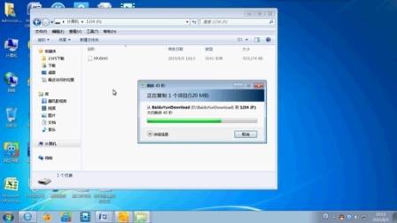 怎么 如何 怎样 安装 重装 联想 笔记本 win7 旗舰版 64位 系统 (好简单哦!!)