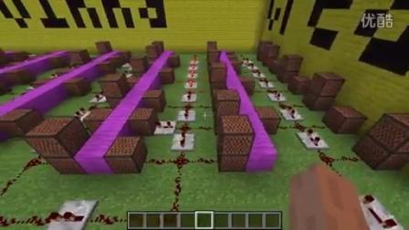 Minecraft红石音乐甩葱歌
