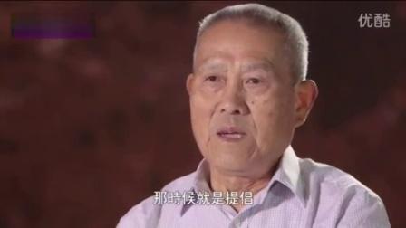 """2015-09-29凤凰大视野 千山红树万山云——""""小三线""""青春记忆(二)安营"""