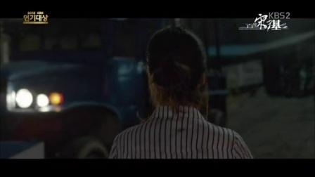 [宋仲基百度贴吧]【中字】太阳的后裔 151231KBS演技大赏公开 采访+预告篇 宋仲基 宋慧乔