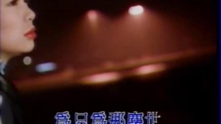 罗大佑vs陈淑桦-滚滚红尘(宝丽金卡拉ok)