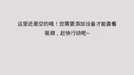 乔安云监控新版本智能联机安装教程(www.5qa.so)