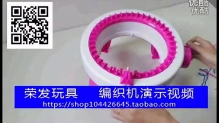 平织编织机 织布机编织器编织机 织布机毛线围巾手工diy织毛衣机儿童织布玩具