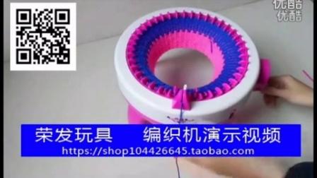 环织 编织机 织布机毛线围巾手工diy织毛衣机儿童织布玩具