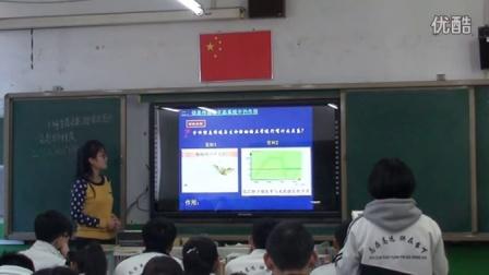 滦平李云贺 2013512043高二生物生态系统的信息传递