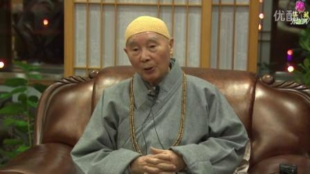 淨空老和尚12月5日晚上於華藏世界活動中心與老朋友們談話