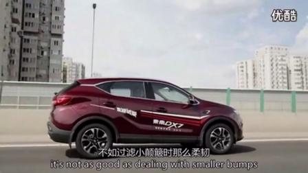 """【《试驾""""东南DX7博朗""""》——东南汽车首款SUV车型】_高清_高清_标清"""