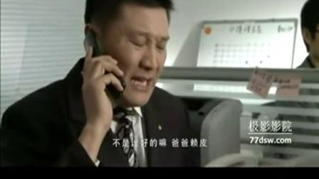 宁波天哥电影巨神战击队