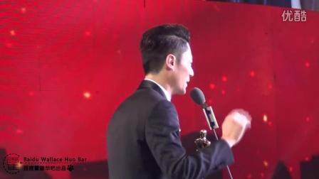 2015国剧盛典最受欢迎演员—霍建华(高清版)