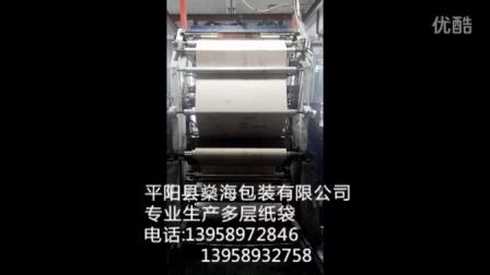多层牛皮纸阀口袋彩色凸印卷筒印刷速度快13958932758