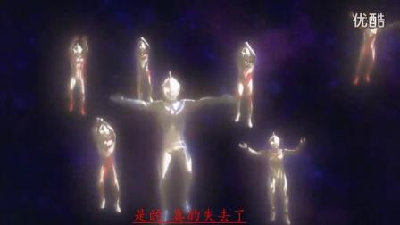[星光璀璨之时 制作]慈爱的奥特战士:高斯奥特曼2015年战斗MV-歌曲《高斯奥特曼~你能做的什么》