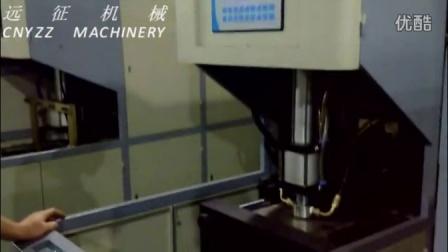 四加仑桶吹瓶机4gallon pet blowing machine