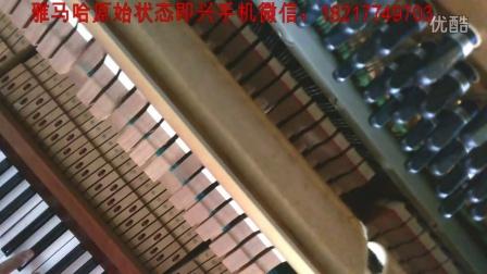 原装进口二手钢琴---雅马哈原始状态酒红色 U3E内部视频