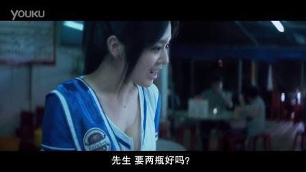 同班同学2015BD 苍井空出场镜头