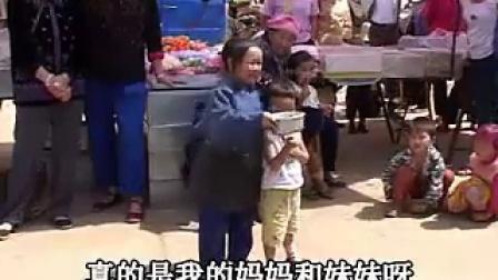 中国云南山歌:亲爹狠晚娘毒《第三集》