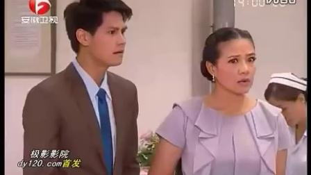 0035.优酷网-泰国电视剧《人的价值》 (国语版)第35集
