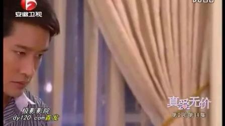 0034.优酷网-泰国电视剧《人的价值》 (国语版)第34集