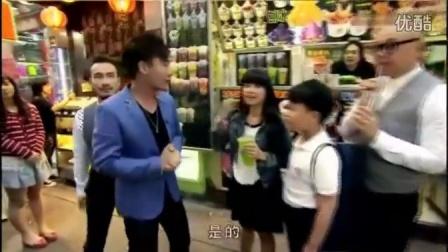 [街頭魔術王 1] 香港魔術師甄澤權 Louis Yan- 餐牌取出飲品