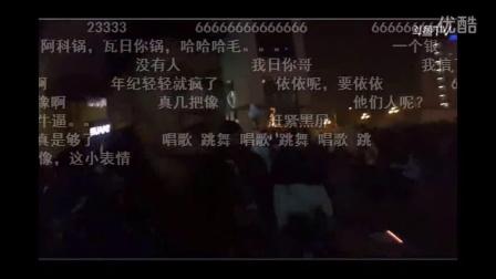 霹雳源源儿学阿科弹幕版