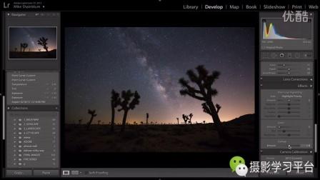 星空摄影Adobe Lightroom CC ps调色入门进阶