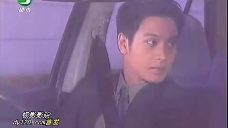 0010.优酷网-泰国电视剧《人的价值》 (国语版)第10集