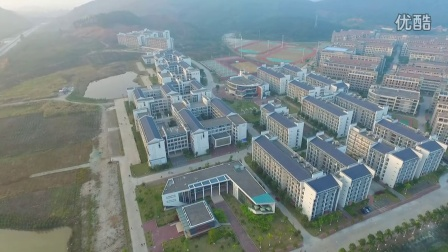 航拍广东职业技术学院