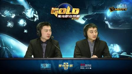 GPL黄金职业联赛S3 个人赛半决赛 JieShi vs XiGua